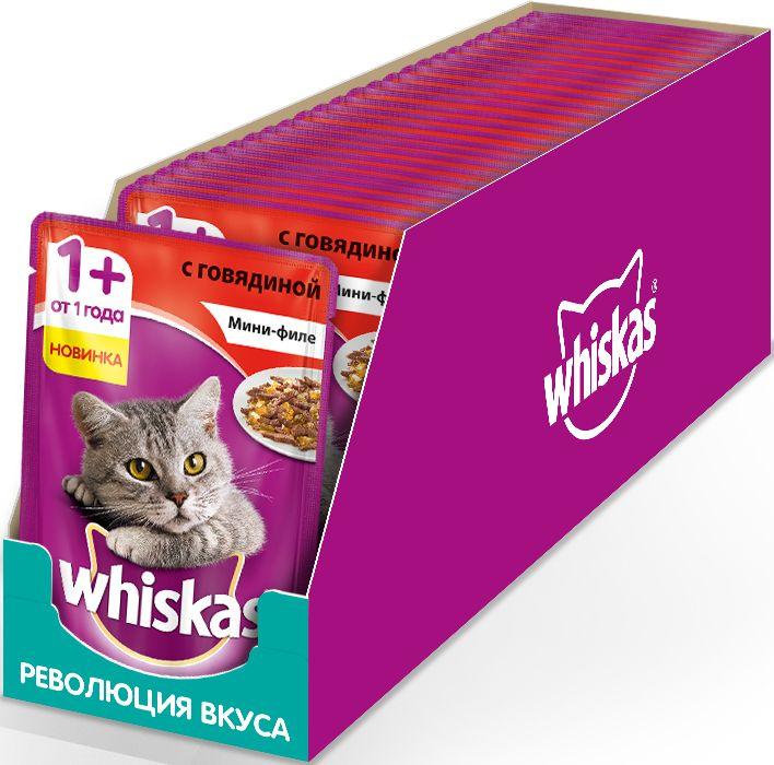 Консервы для кошек Whiskas, мини-филе, желе с говядиной, 85 г х 24 шт4607065379438