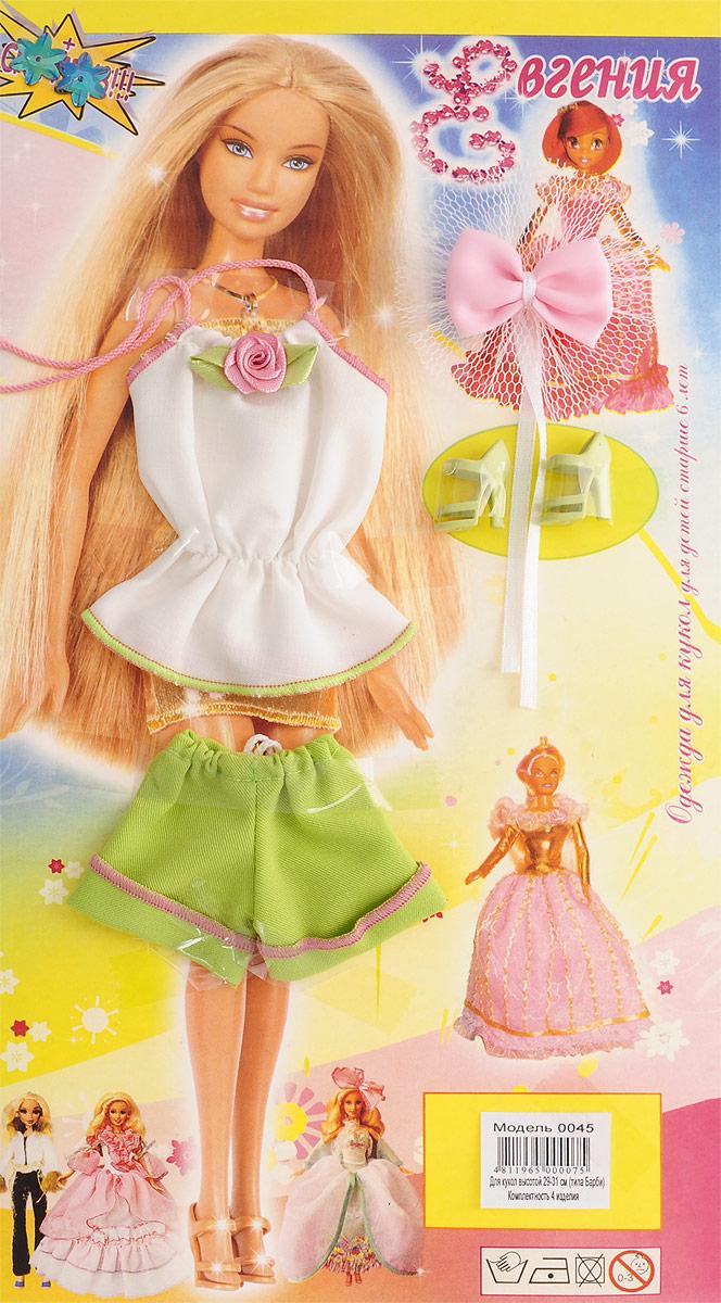 Евгения-Брест Одежда для кукол цвет белый салатовый розовый 4 предмета