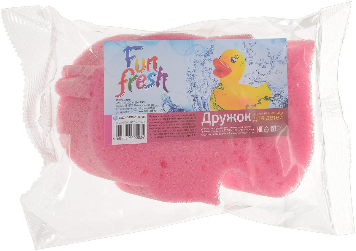 Губка для детской кожи Fun Fresh Дружок 14,5 х 10 х 4 см1.7._розовый, рыбкаГубка для детской кожи Fun Fresh Дружок 14,5 х 10 х 4 см