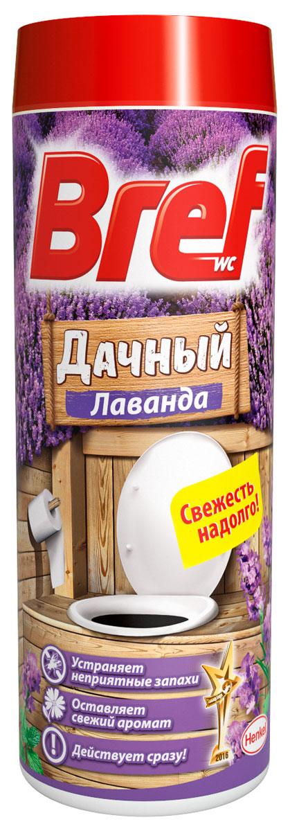 Bref Дачный. Лаванда, 450 г2228555Bref Дачный - первое средство марки Bref для дачного туалета. Вам нужно лишь насыпать небольшое количество средства в дачный туалет! Bref Дачный действует быстро, удаляет неприятные запахи и наполняет дачный туалет свежим ароматом. Формула Bref Дачный не содержит агрессивных химических компонентов.