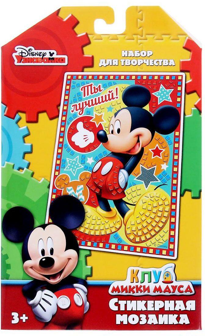 Disney Мозаика стикерная Микии Маус Ты лучший 1162068