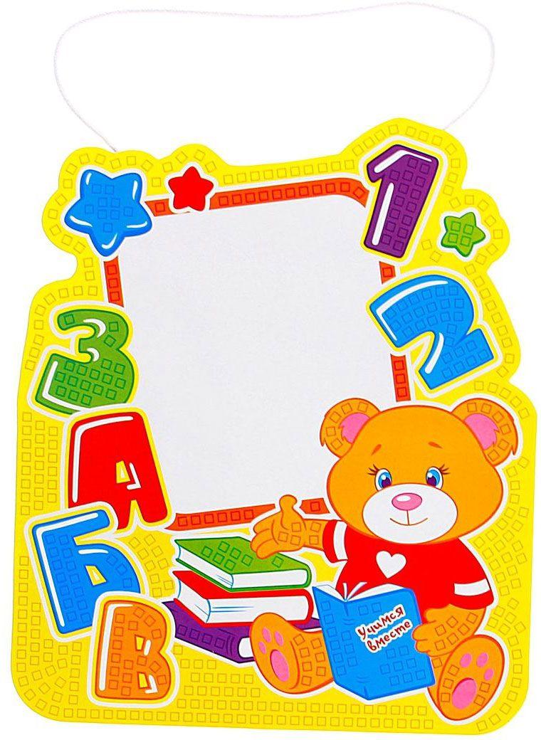 Школа талантов Мозаика стикерная Доска для рисования Учимся вместе 875258