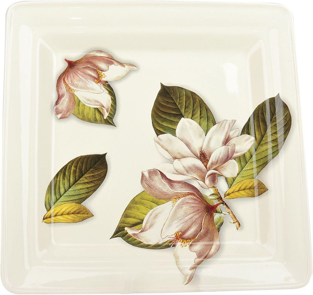 Тарелка квадратная ENS Group Танго Магнолия, диаметр 29 см0910013Тарелка Танго Магнолия, изготовленная из высококачественного доломита, предназначена для красивой подачи различных блюд. Изделие декорировано изящным рисунком цветов и имеет изысканный внешний вид. Такая тарелка украсит сервировку стола и подчеркнет прекрасный вкус хозяйки.