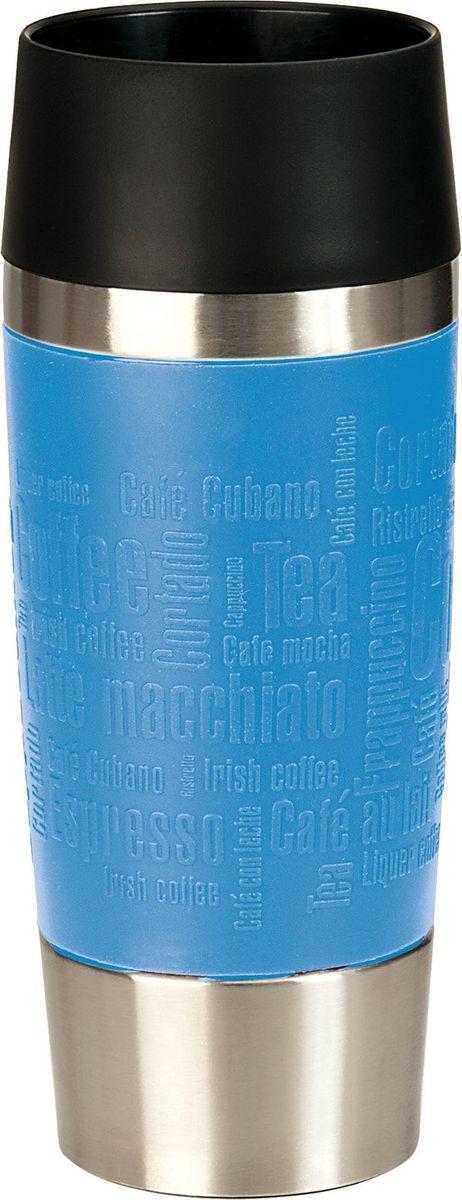 Термокружка Emsa Travel Mug, цвет: голубой, 360 мл513552