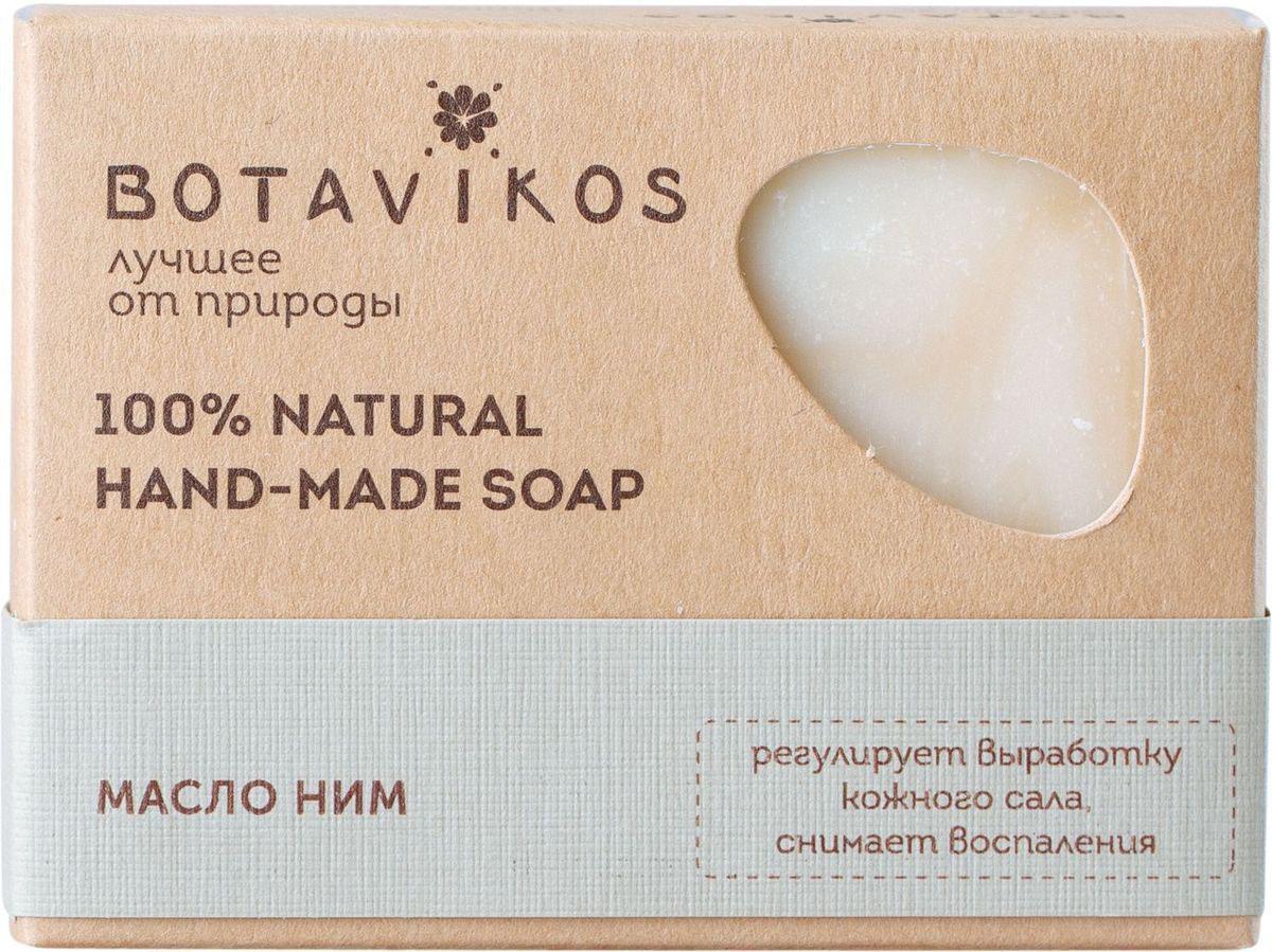 Botavikos мыло Масло Ним00009295Мыло Масло ним своими кофейными узорами напомнит вам о чашке утреннего капучино с пушистой молочной пенкой. Мыло с тонким, свежим ароматом специально создано для деликатного ухода за восприимчивой кожей лица и тела. Оно бережно очищает, регулирует выработку кожного сала, снимает воспаление. Базу мыла Масло ним составляют натуральные жирные масла – оливковое, кокосовое, пальмовое, касторовое, – отвечающие за смягчение кожи, ее глубокое увлажнение и активное питание. Нерафинированное масло ним, обладающее природной антисептической силой, эффективно борется с несовершенствами проблемной и жирной кожи, сокращая угревые высыпания, прыщи. Облегчает состояние чувствительной кожи, уменьшая воспалительные, обменные и аллергические реакции кожи. Масло ним интенсивно увлажняет сухую и обезвоженную кожу, стимулирует регенерацию клеток, восстанавливает эластичность эпидермиса. При регулярном применении кожа приобретает свежий и здоровый вид.