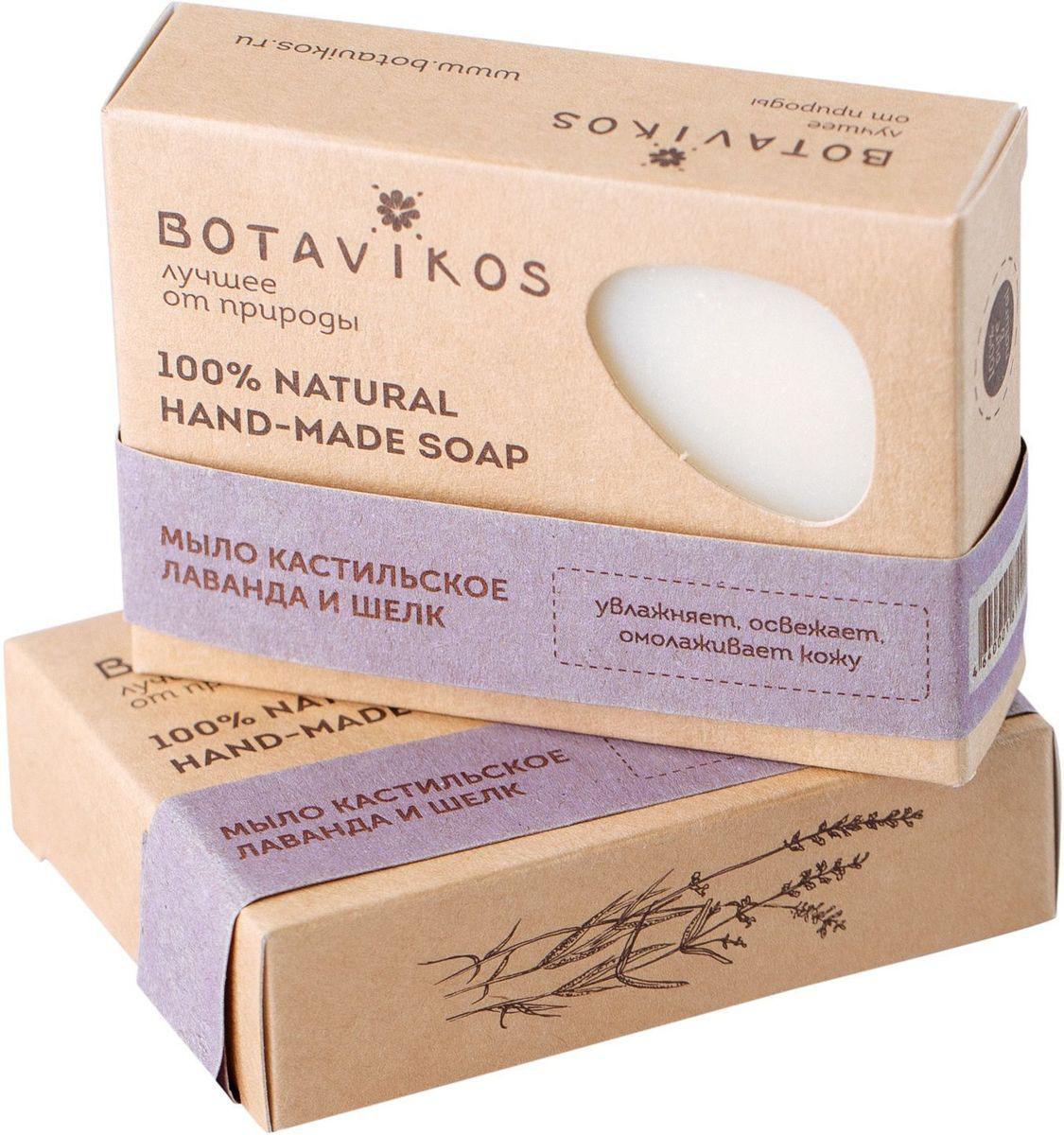 Botavikos мыло кастильское Лаванда и Шелк00009292Кастильское мыло, изящная душистая композиция которого сочетает сладость лаванды с травянистой пряностью розмарина, ласкает кожу как роскошный шелковый платок. Среди достоинств этого косметического шедевра – преобладающее количество в его составе нерафинированного оливкового масла (90%), которое оказывает на кожу непревзойденное смягчающее и очищающее действие благодаря рекордному содержанию олеиновой кислоты. Еще одна удивительная особенность кастильского мыла - чем старше мыло, тем оно лучше, мягче и нежнее. Натуральные жирные масла – кокосовое, пальмовое и касторовое, поддерживающие оливковую основу кастильского мыла, отвечают за базовый уход за лицом и телом, увлажняя и питая кожу. Эфирное масло лаванды обладает выраженными способностями снимать воспаление, раздражение, зуд, шелушение, отеки, покраснение при чувствительной коже. Улучшает состояние и внешний вид уставшей кожи, освежая, тонизируя и придавая упругость. Аромат лаванды придает сил в минуты...