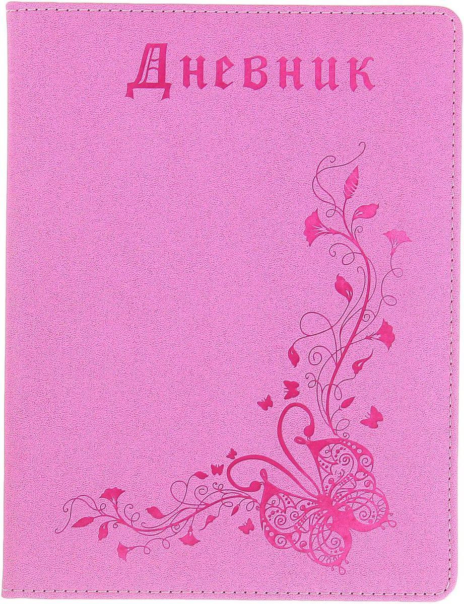 Дневник школьный Бабочка для 5-11 классов цвет сиреневый1030319
