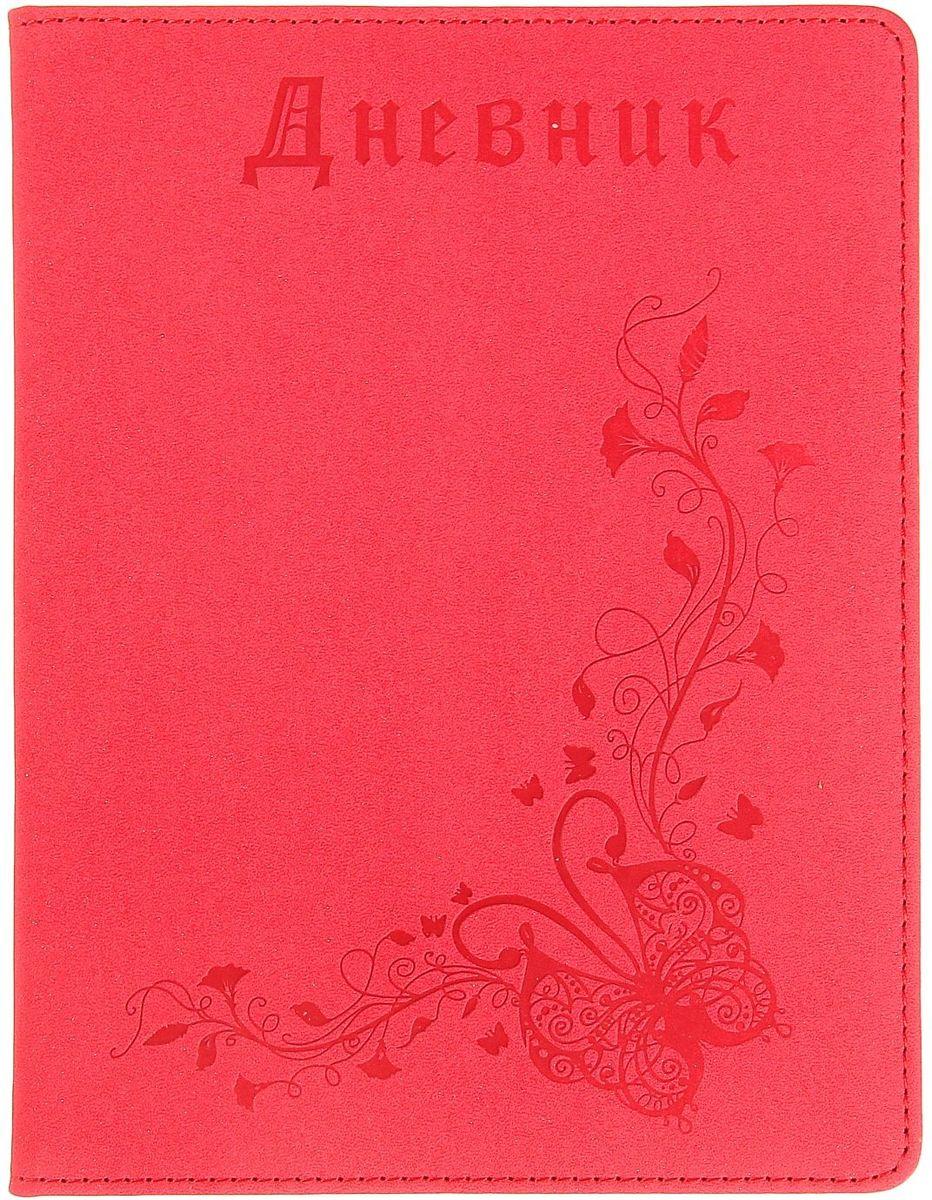 Дневник школьный Бабочка для 5-11 классов цвет красный1030320