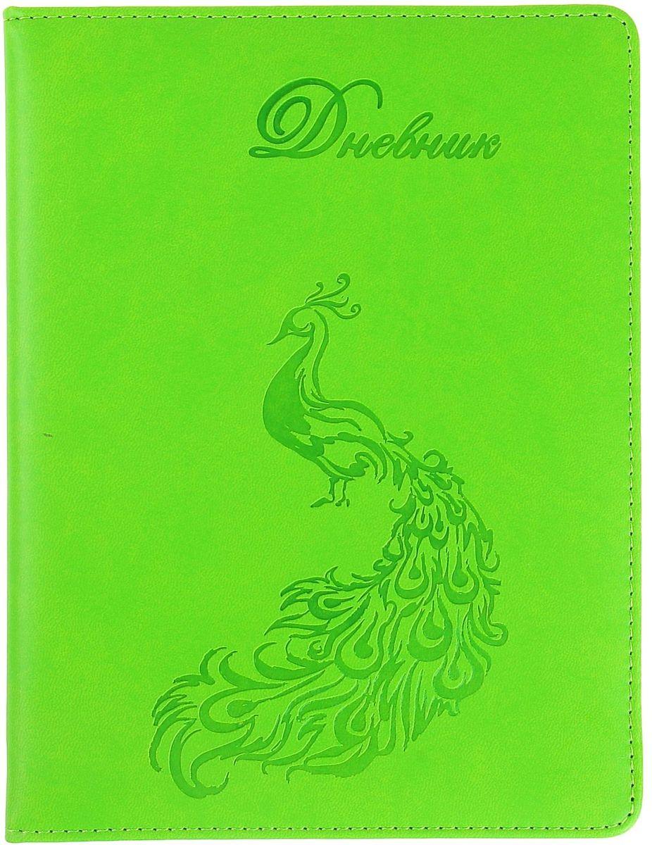 Дневник школьный Павлин для 5-11 классов цвет зеленый1030322