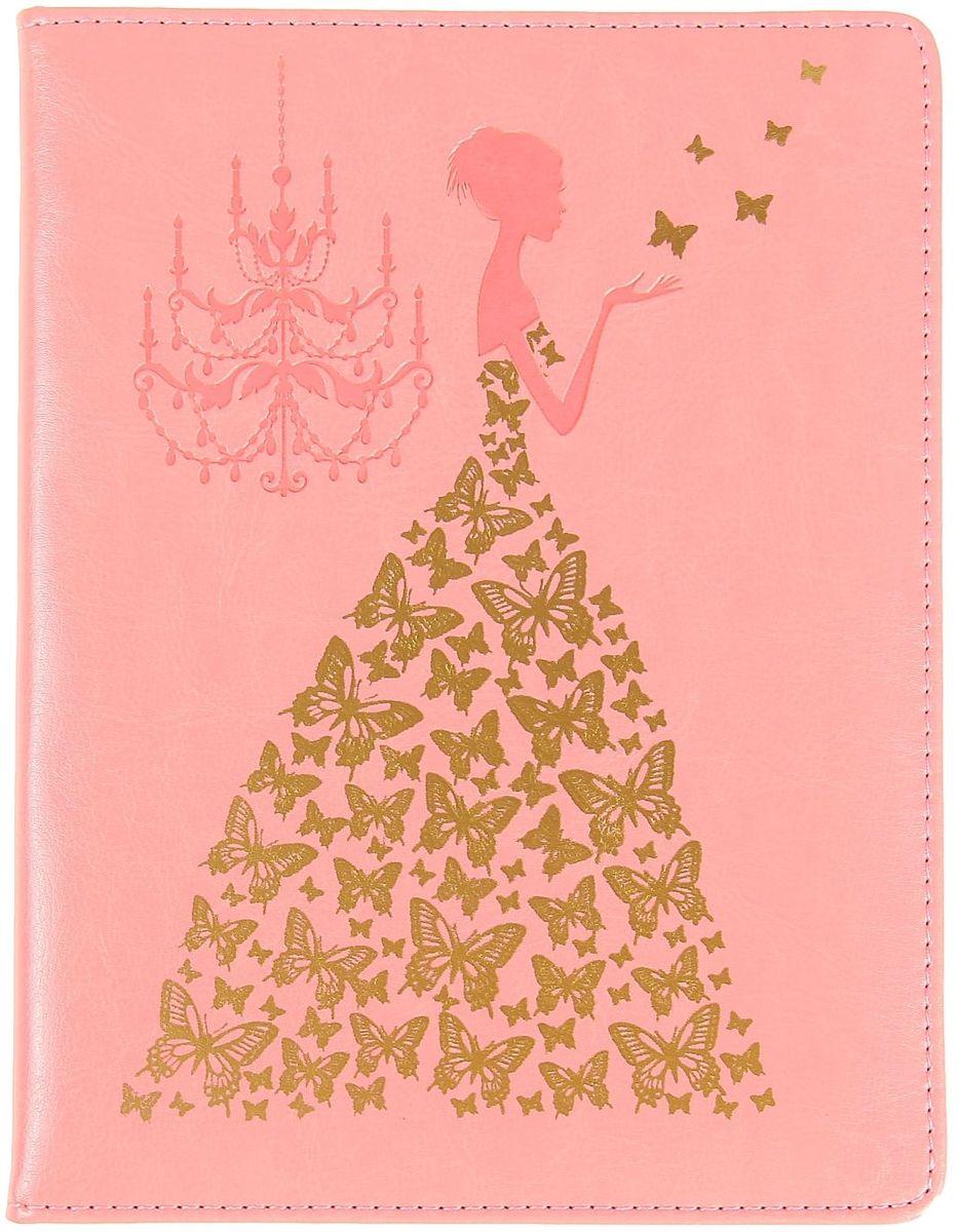 Дневник школьный Принцесса с бабочками для 5-11 классов цвет светло-розовый1030326