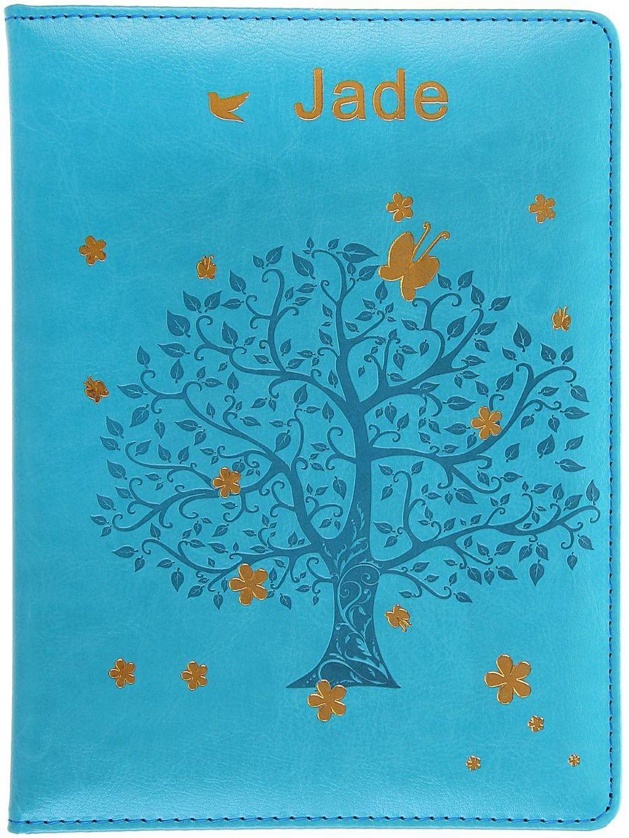 Дневник школьный Дерево для 5-11 классов цвет бирюзовый1030327