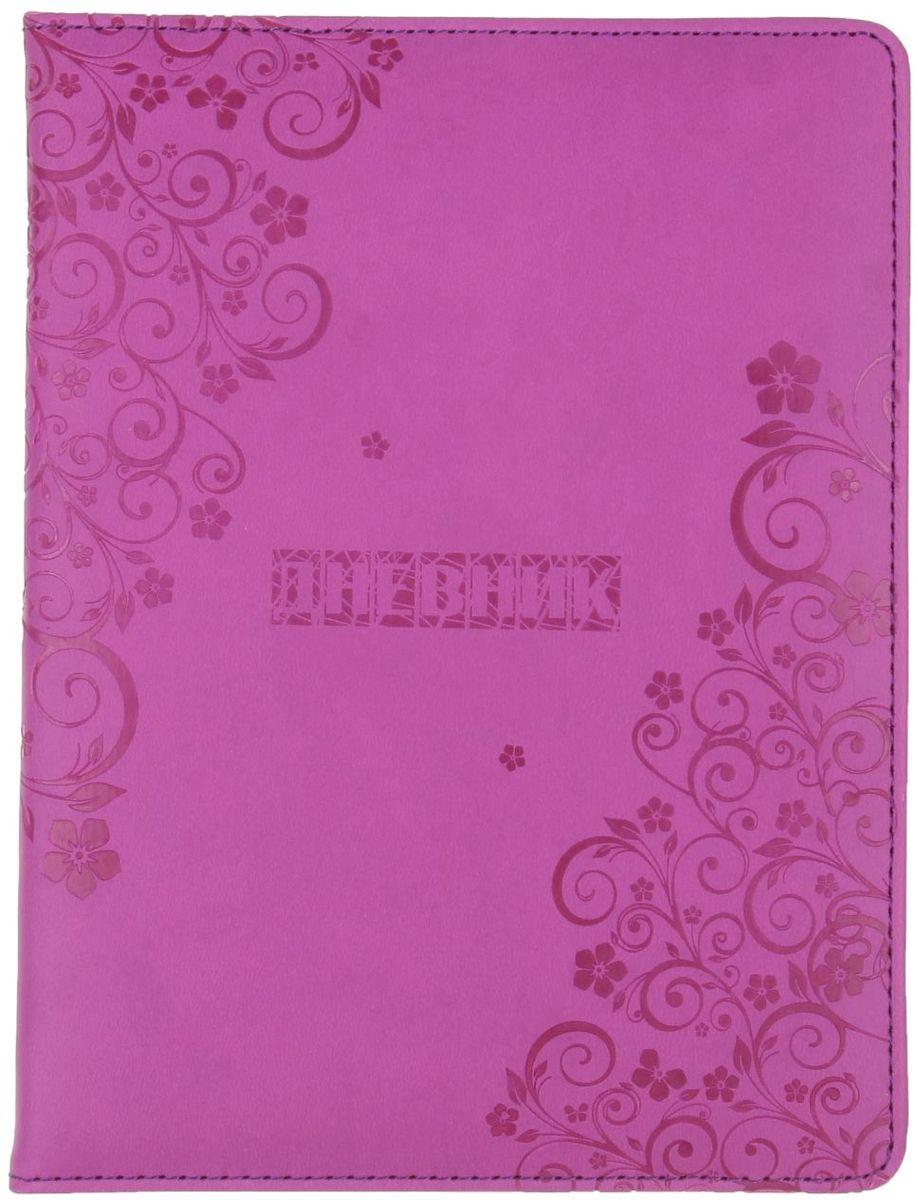 Дневник школьный Узоры для 5-11 классов цвет фиолетовый1030330