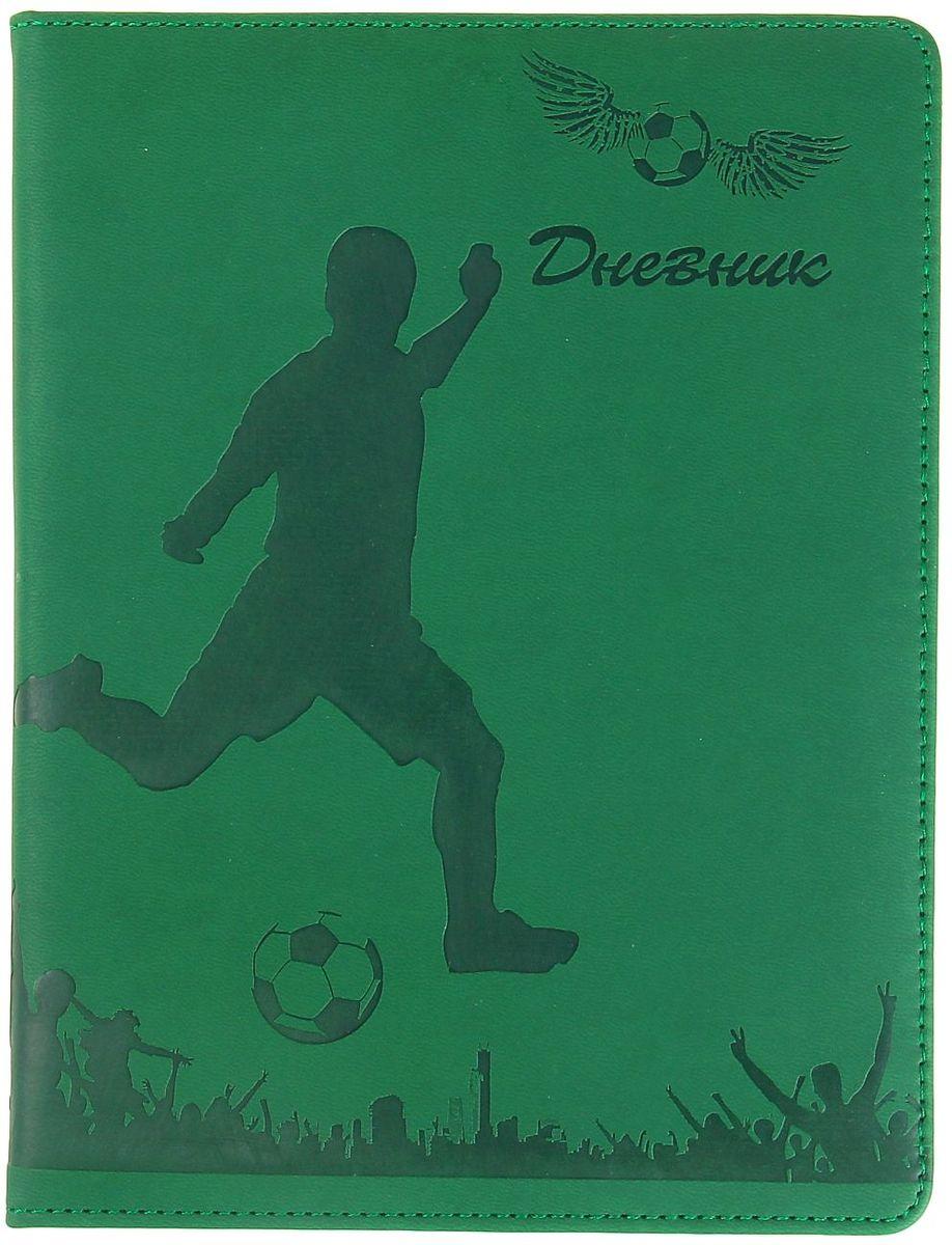 Дневник школьный Футбол для 5-11 классов цвет зеленый1030334