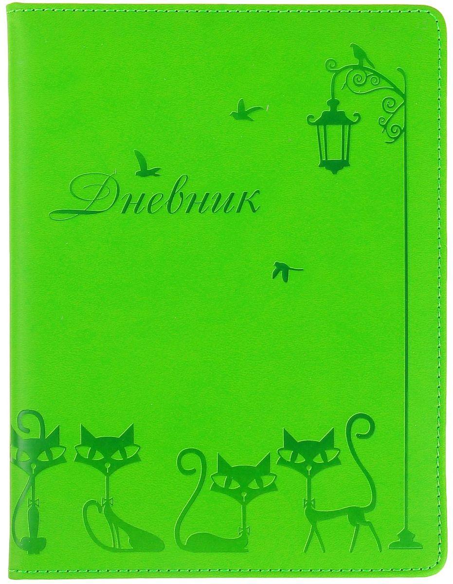 Дневник школьный Кошечки для 5-11 классов цвет зеленый1030336