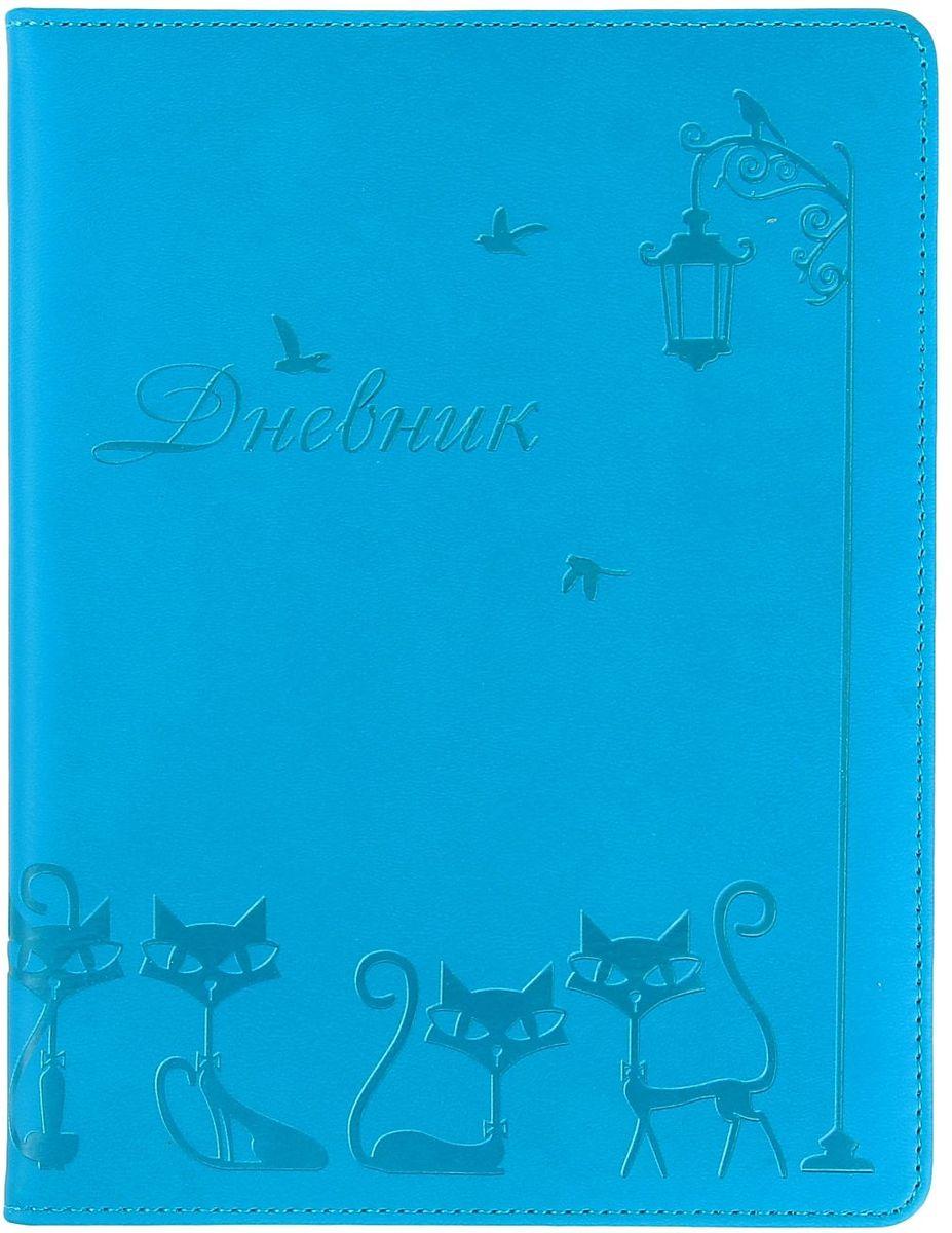 Дневник школьный Кошечки для 5-11 классов цвет синий1030337