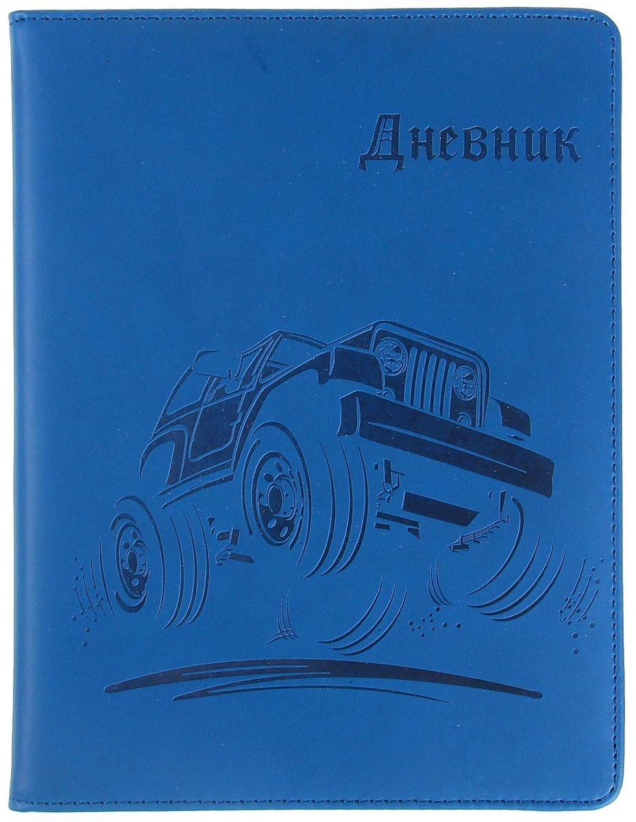 Дневник школьный Джип для 5-11 классов цвет синий1030339