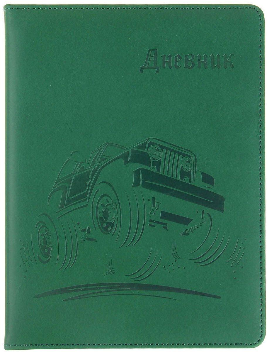 Дневник школьный Джип для 5-11 классов цвет зеленый1030340