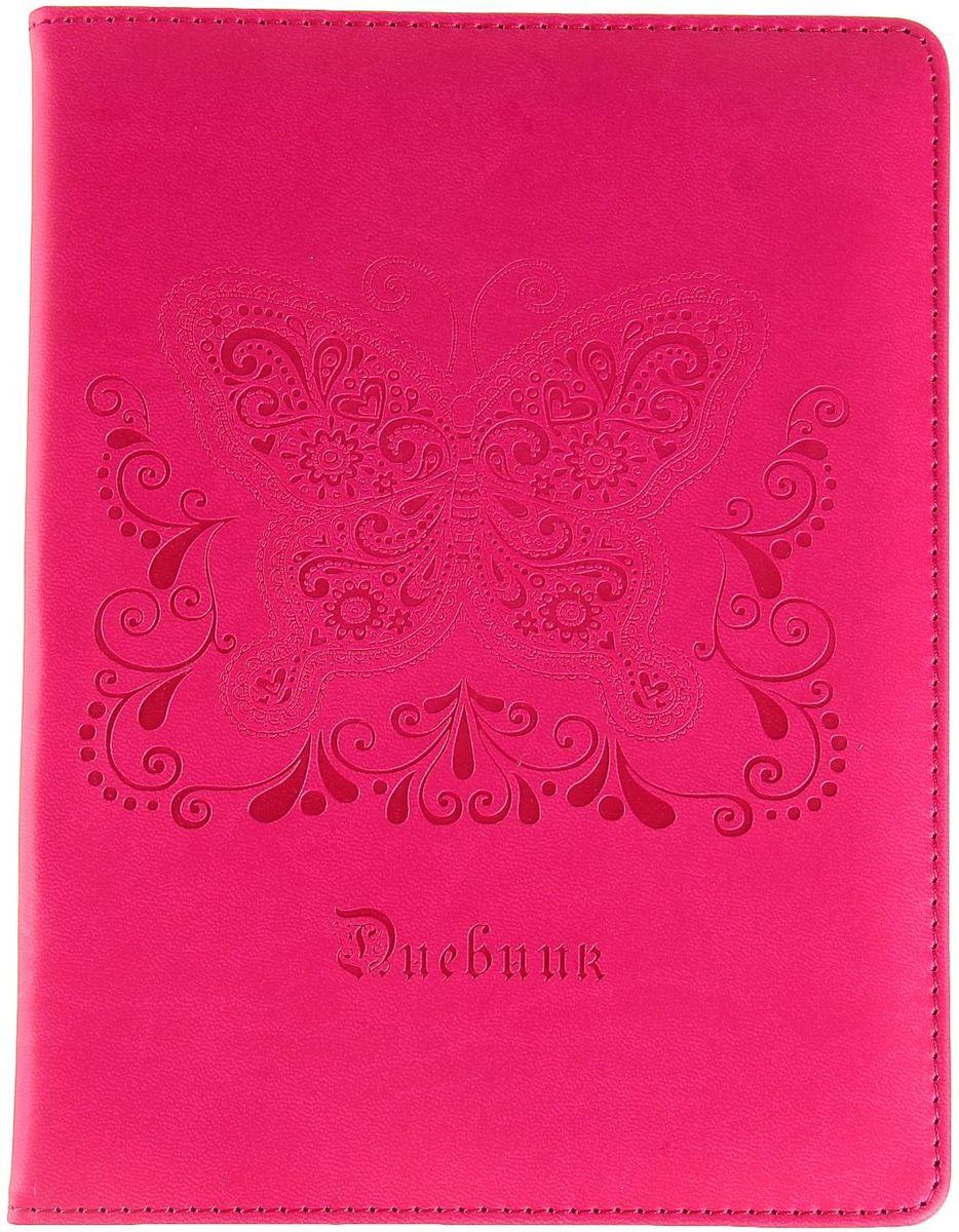 Дневник школьный Бабочка для 5-11 классов цвет розовый1030343