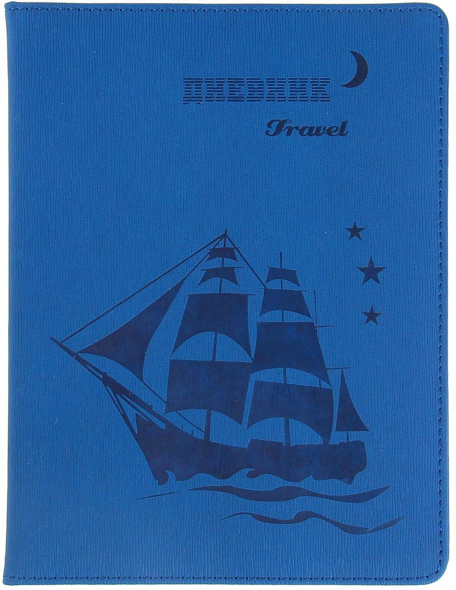 Дневник школьный Парусник для 5-11 классов цвет синий1030349