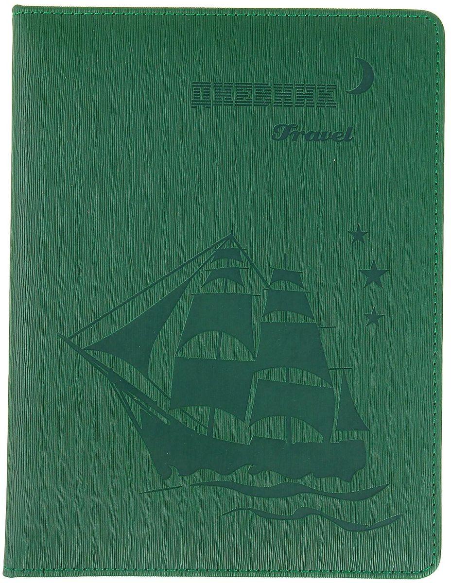Дневник школьный Парусник для 5-11 классов цвет зеленый1030350