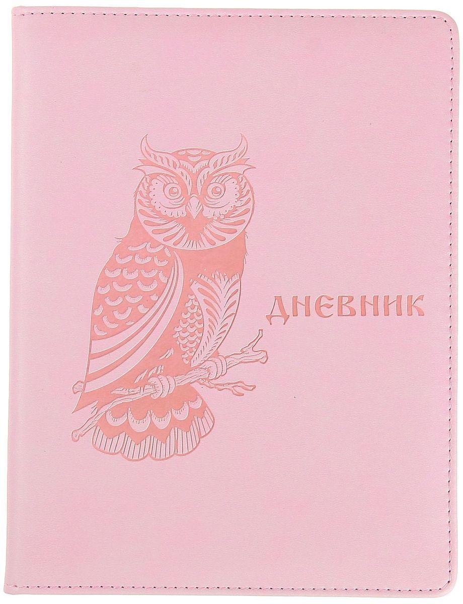 Дневник школьный Сова для 5-11 классов цвет розовый1030352