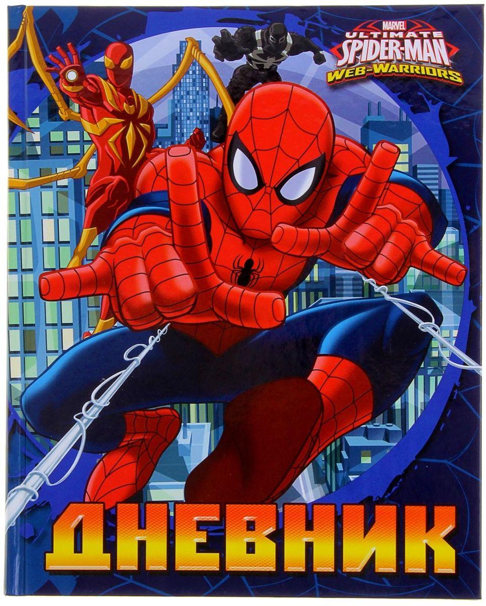 Marvel Дневник школьный Человек-паук для 1-4 классов1098760
