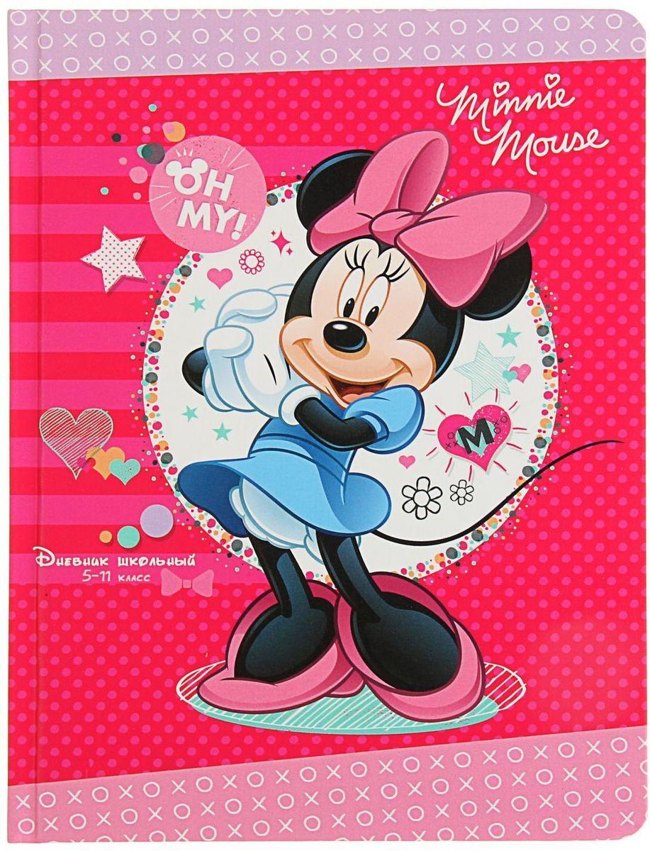 Disney Дневник школьный Минни Маус-18 для 5-11 классов1167235