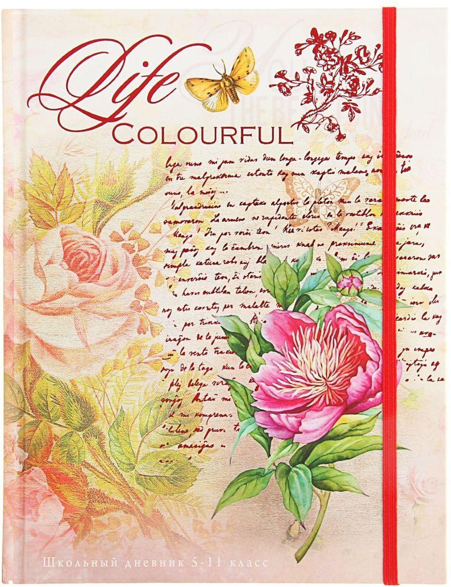 Проф-Пресс Дневник школьный Романтическое письмо для 5-11 классов1167265