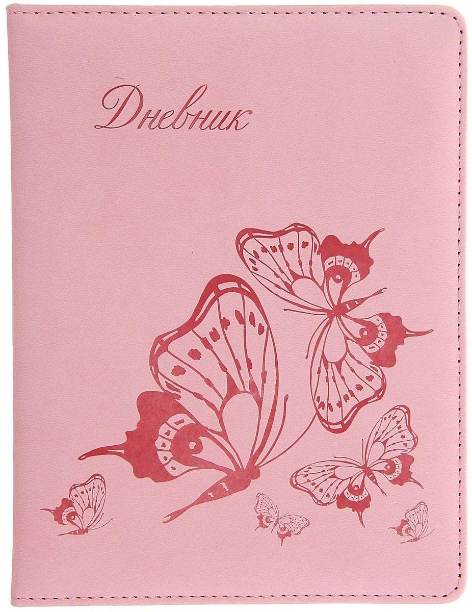 Дневник школьный Бабочки для 5-11 классов цвет розовый1269273