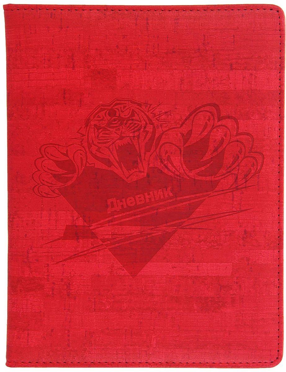 Дневник школьный Тигр для 5-11 классов цвет красный1269277