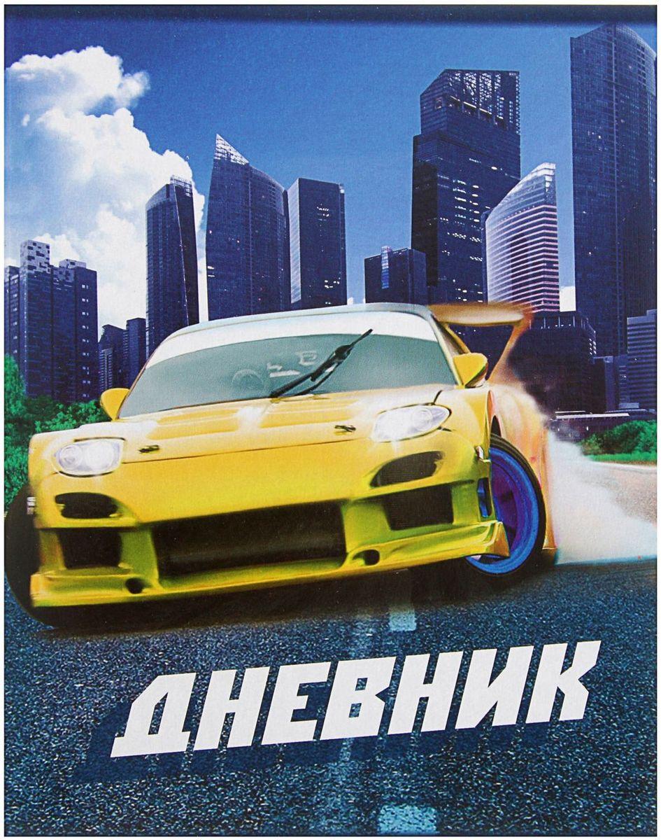 Calligrata Дневник школьный Спортивное Авто-1