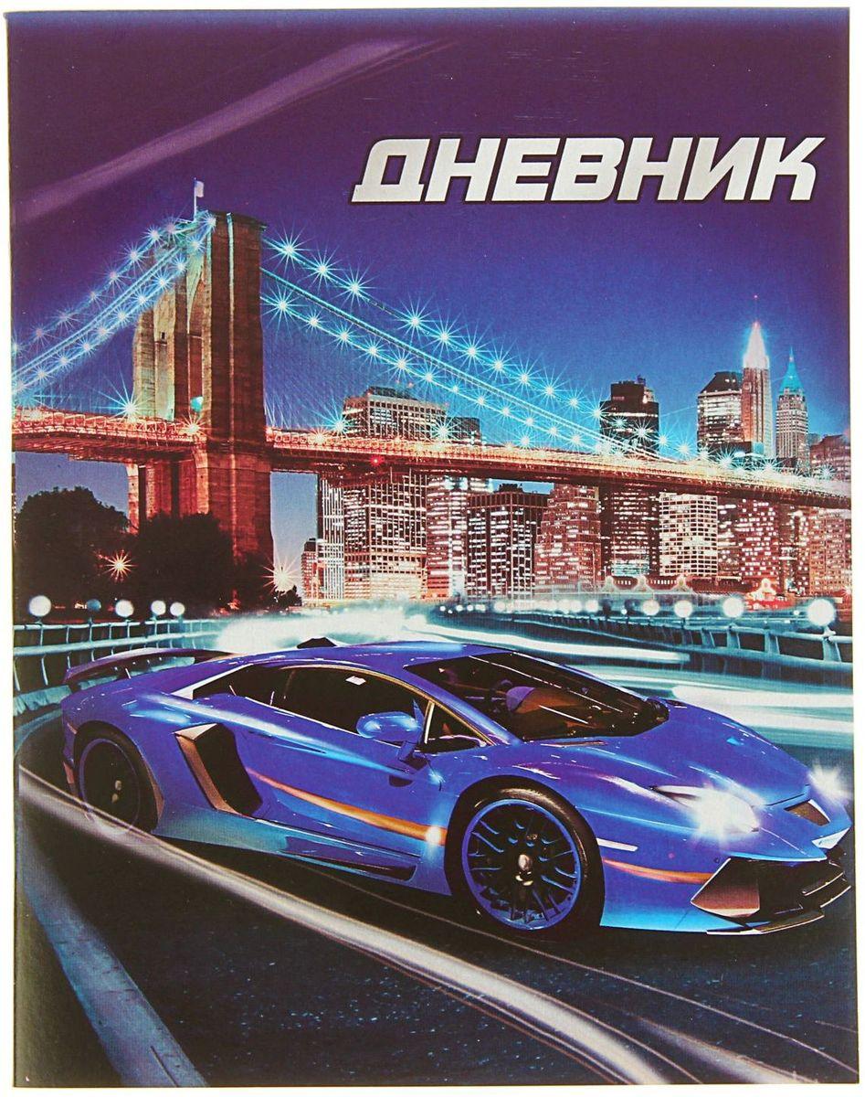 Calligrata Дневник школьный Спортивное Авто-2