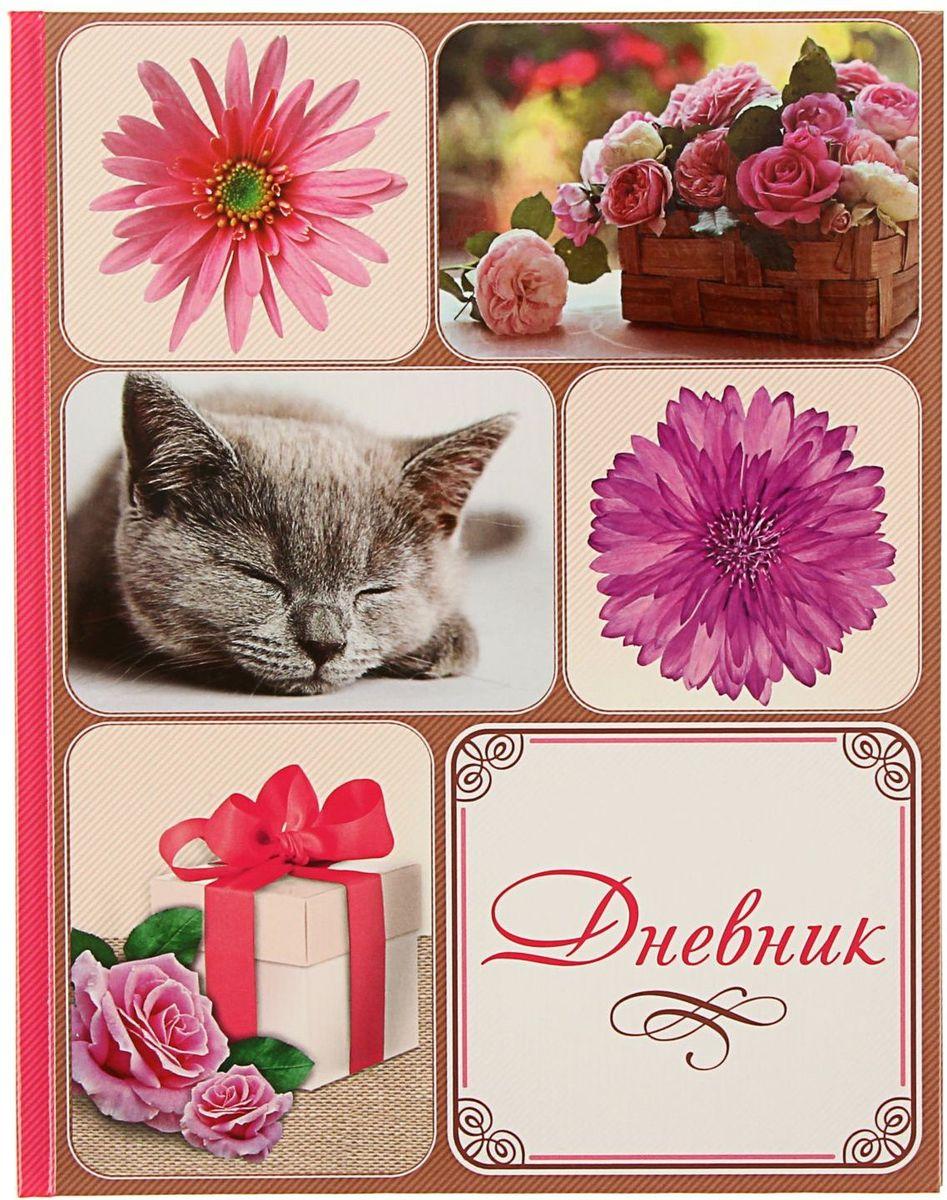 Calligrata Дневник школьный Кот и цветы1309326