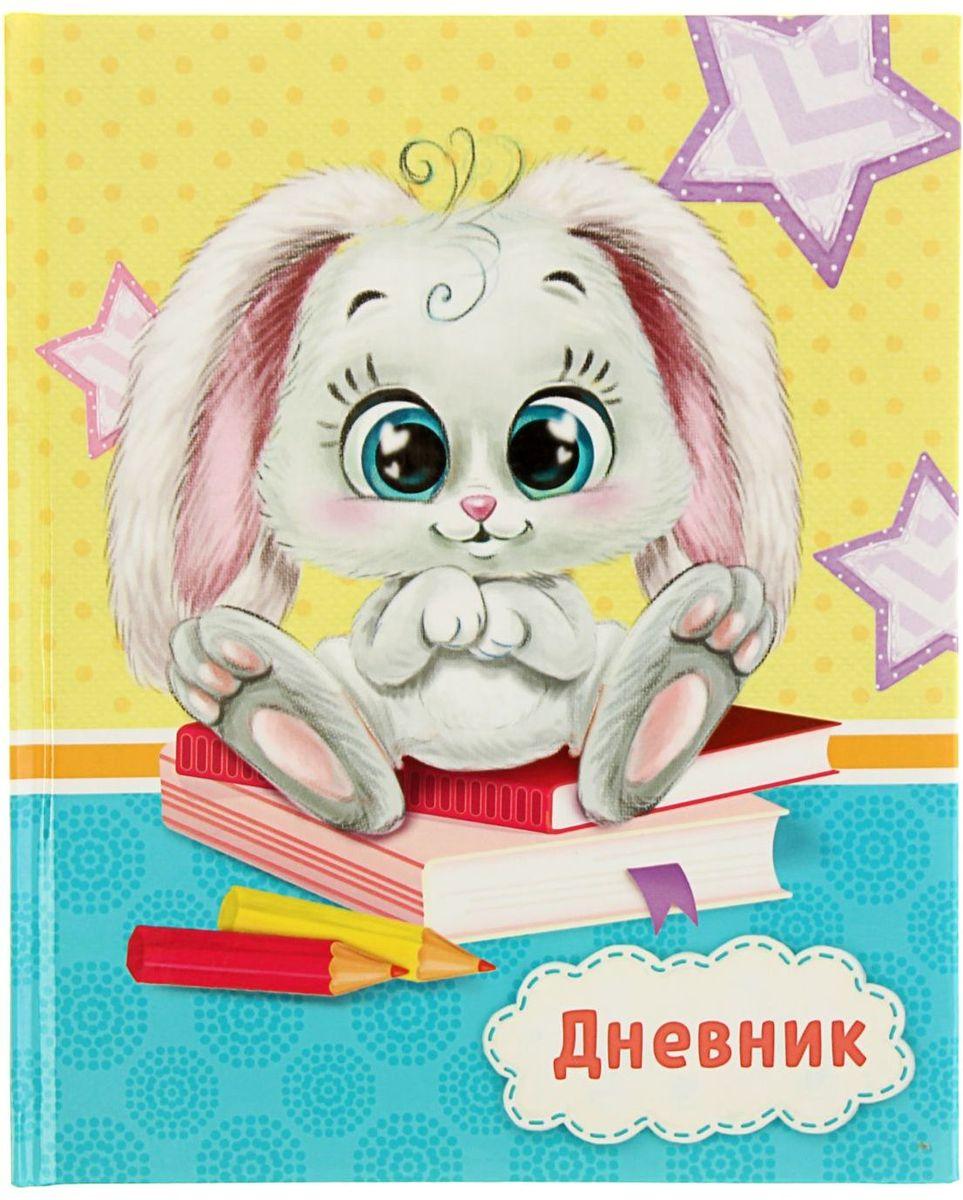 Calligrata Дневник школьный Зайка для 1-4 классов1316836