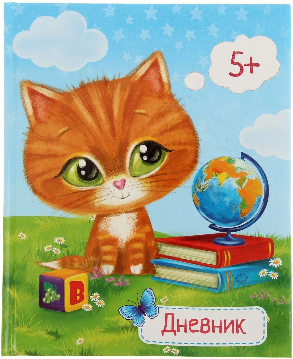 Calligrata Дневник школьный Рыжий кот для 1-4 классов1316837