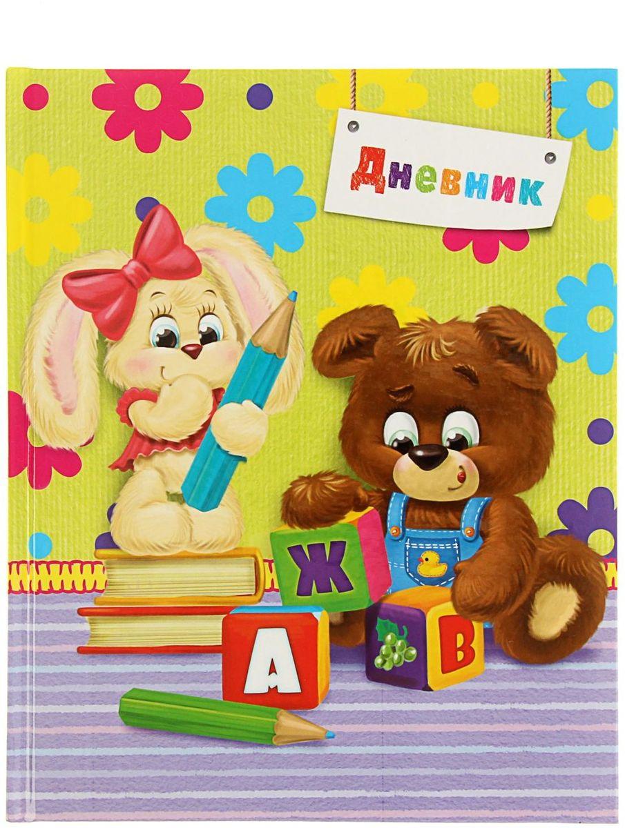 Calligrata Дневник школьный Медведь с кубиками для 1-4 классов1316839