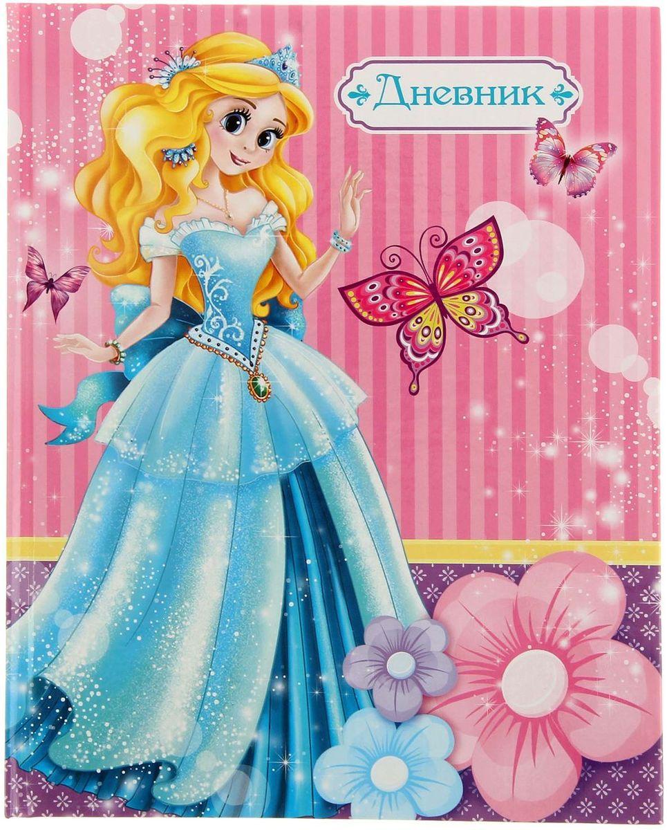 Calligrata Дневник школьный Принцесса для 1-4 классов1316843