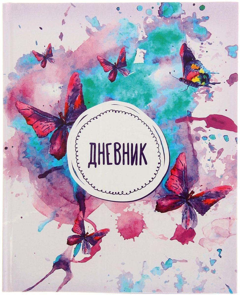 Calligrata Дневник школьный Бабочки для 5-11 классов1319460