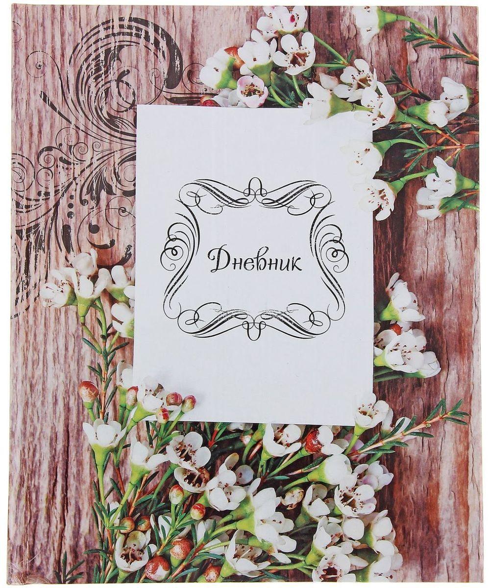 Calligrata Дневник школьный Белые цветы для 5-11 классов
