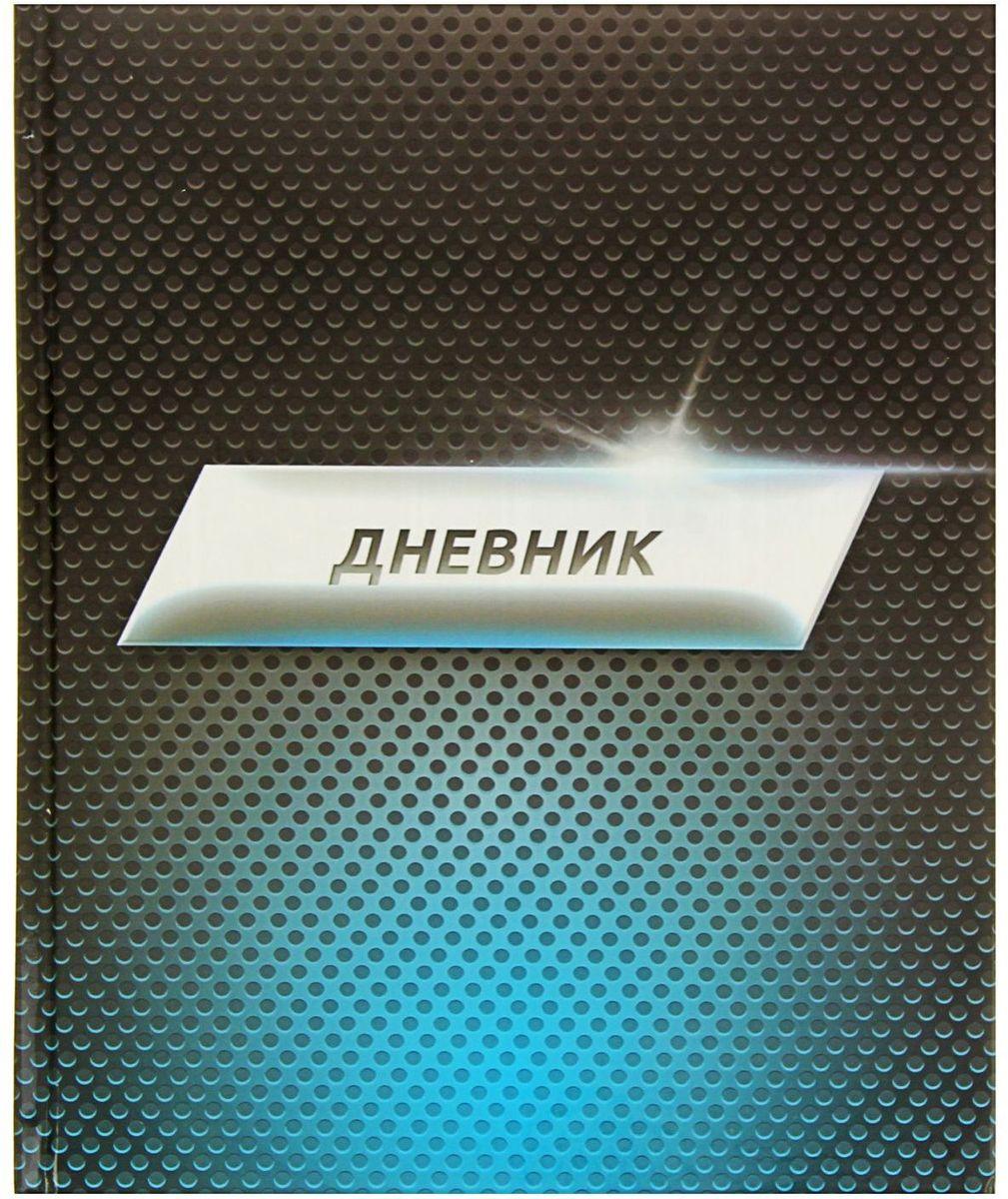 Calligrata Дневник школьный Карбон для 5-11 классов1319479