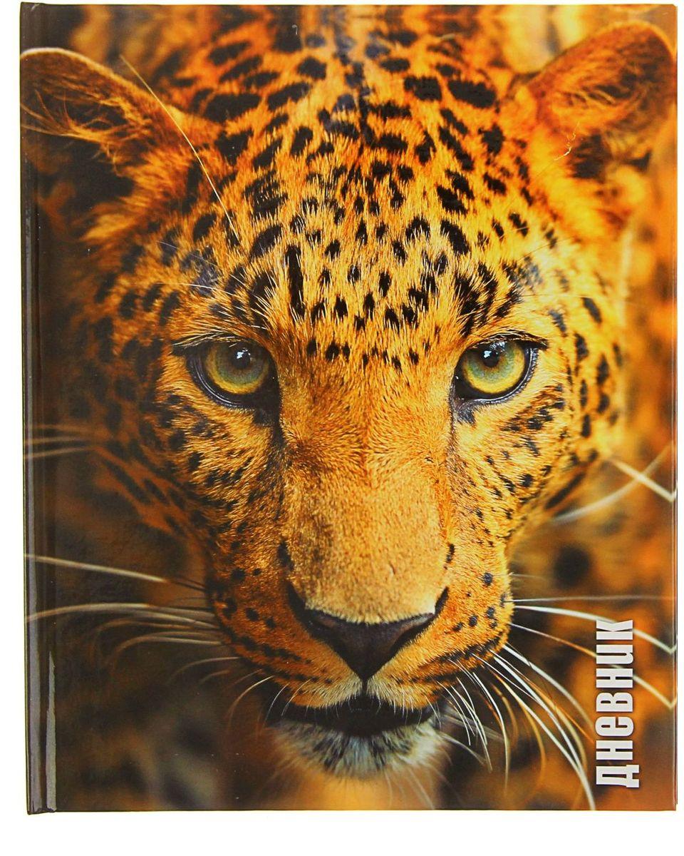 Calligrata Дневник школьный Леопард для 5-11 классов1319481