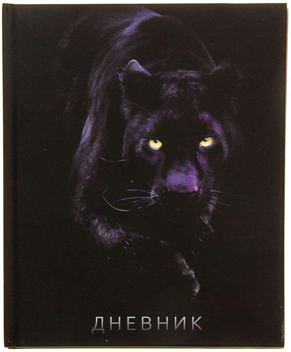 Calligrata Дневник школьный Пантера для 5-11 классов