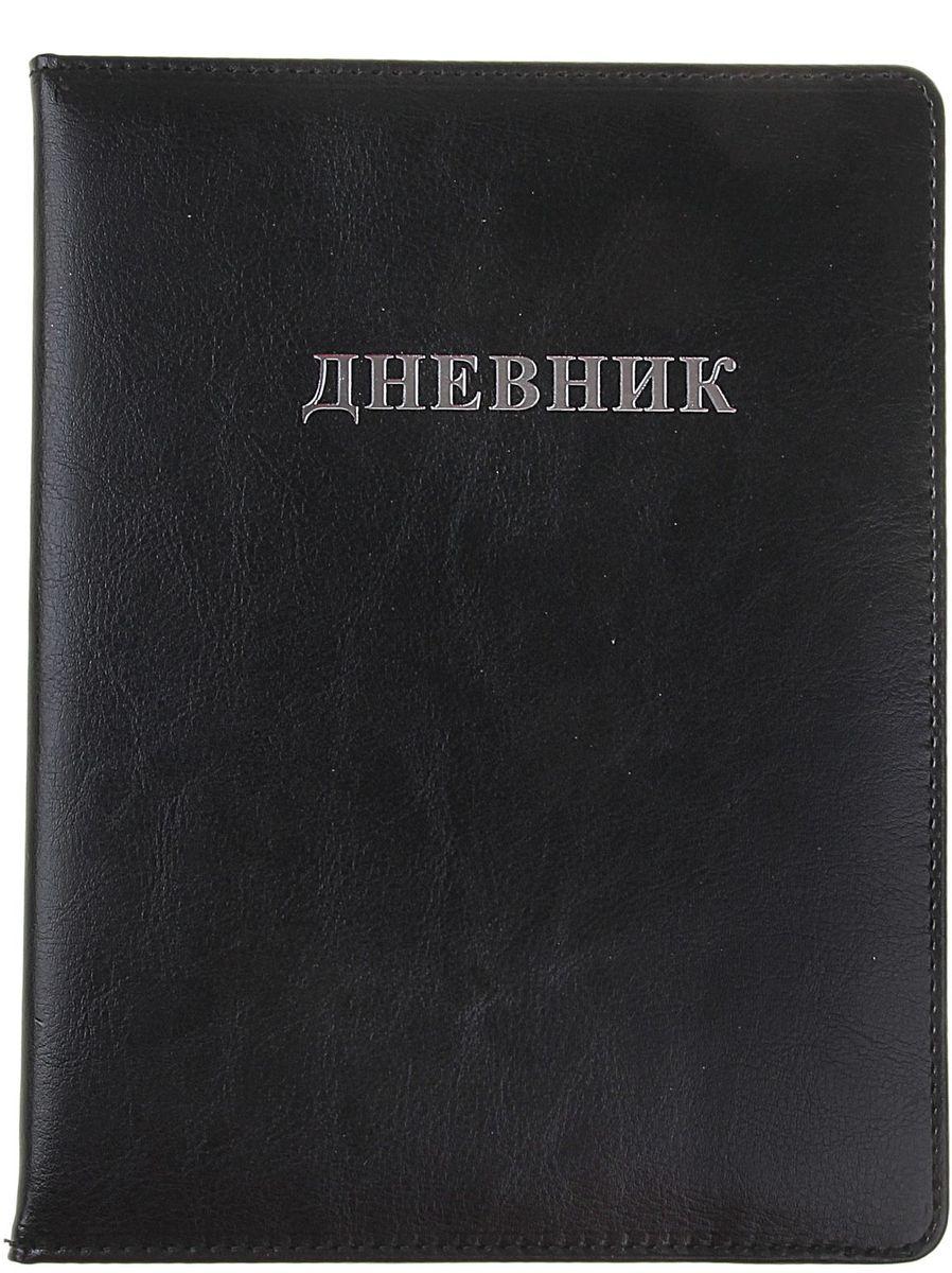 Дневник школьный Классика для 5-11 классов цвет черный135895