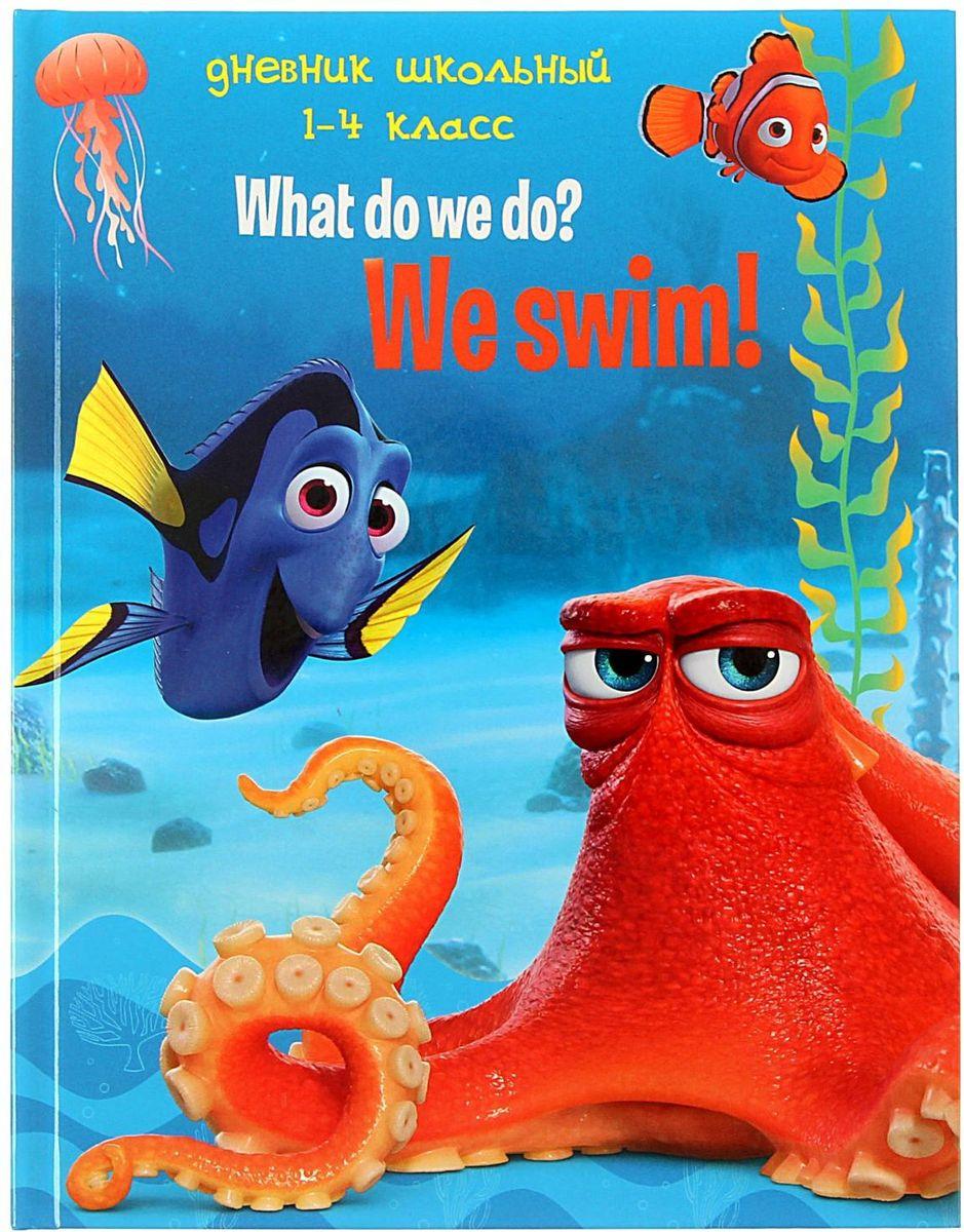 Disney Дневник школьный Pixar Дори-4 для 1-4 классов1544509