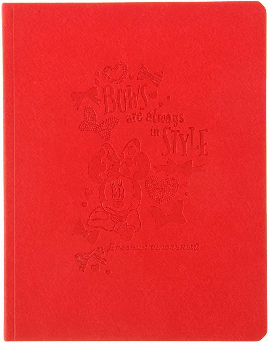 Disney Дневник школьный Минни Маус-251544512
