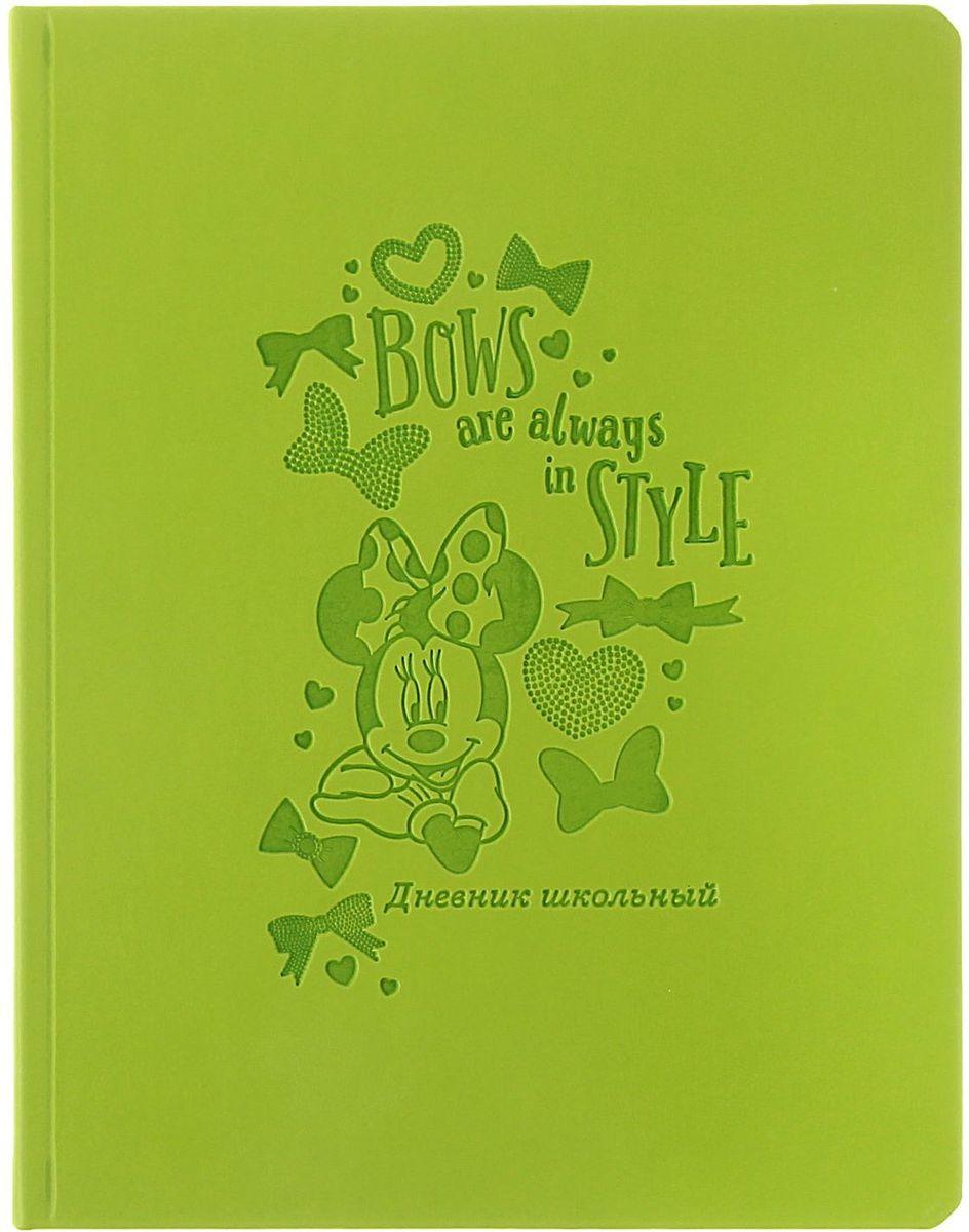 Disney Дневник школьный Минни Маус-241544513