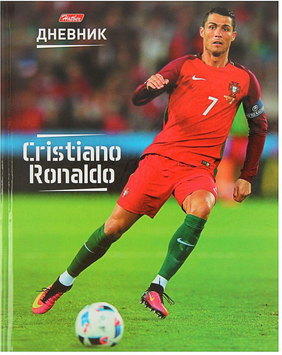 Hatber Дневник школьный Мир футбола Криштиану Роналдо1583454