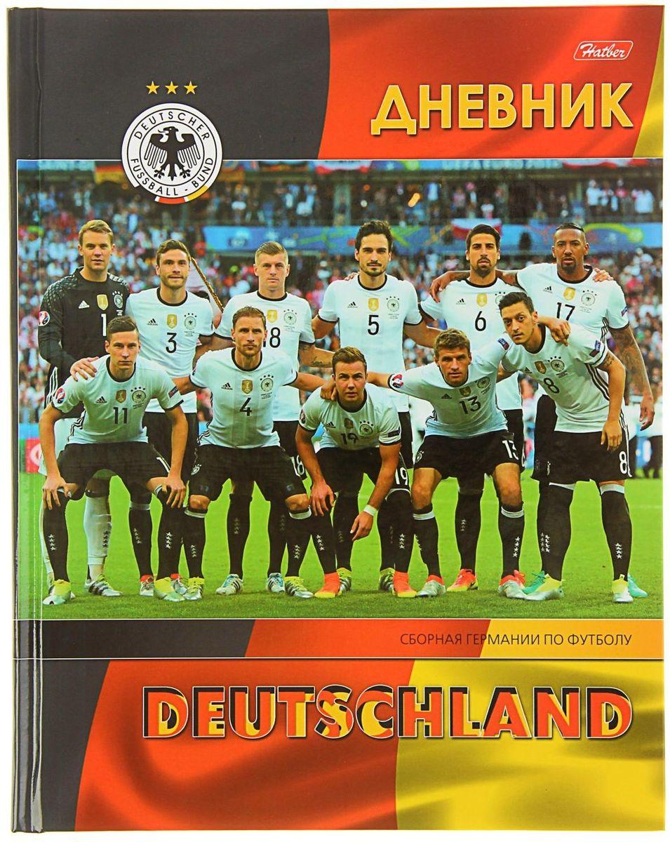 Hatber Дневник школьный Мир футбола Сборная Германии1583455