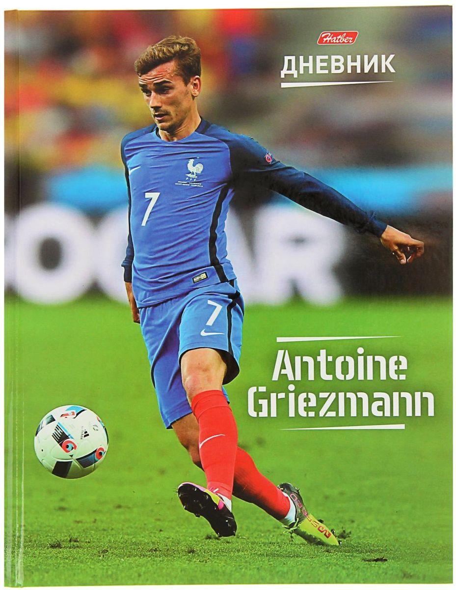 Hatber Дневник школьный Мир футбола Антуан Гризманн1583456
