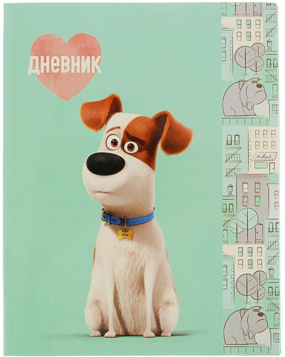 Proff Дневник школьный Тайная жизнь домашних животных 11975120